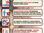 vzryv_ulica1